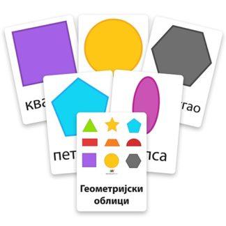 geometrijski oblici edukativne kartice 2