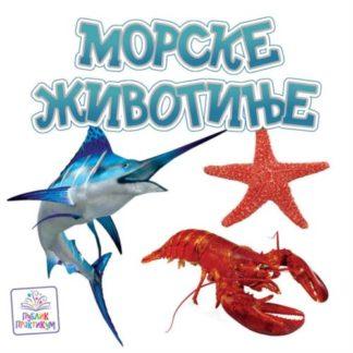 Morske-zivotinje-slikovnica-knjiga-montesori