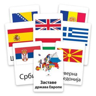 Zastave-država-Evrope-edukativne-kartice