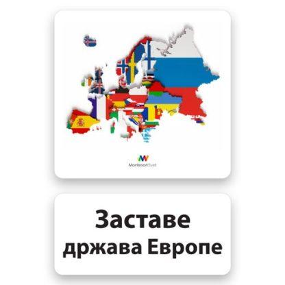 zastave-država-Evrope-glen-doman-metod