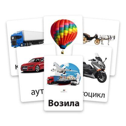 vozila - kartice - bit inteligencije - glen doman